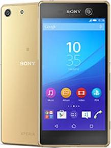 Sony Xperia M5 Dual 4G