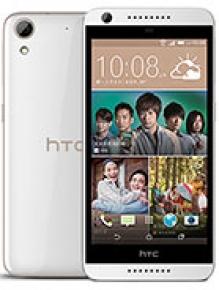 HTC Desire 626 4G LTE