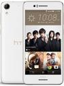 HTC Desire 728 dual sim 4G